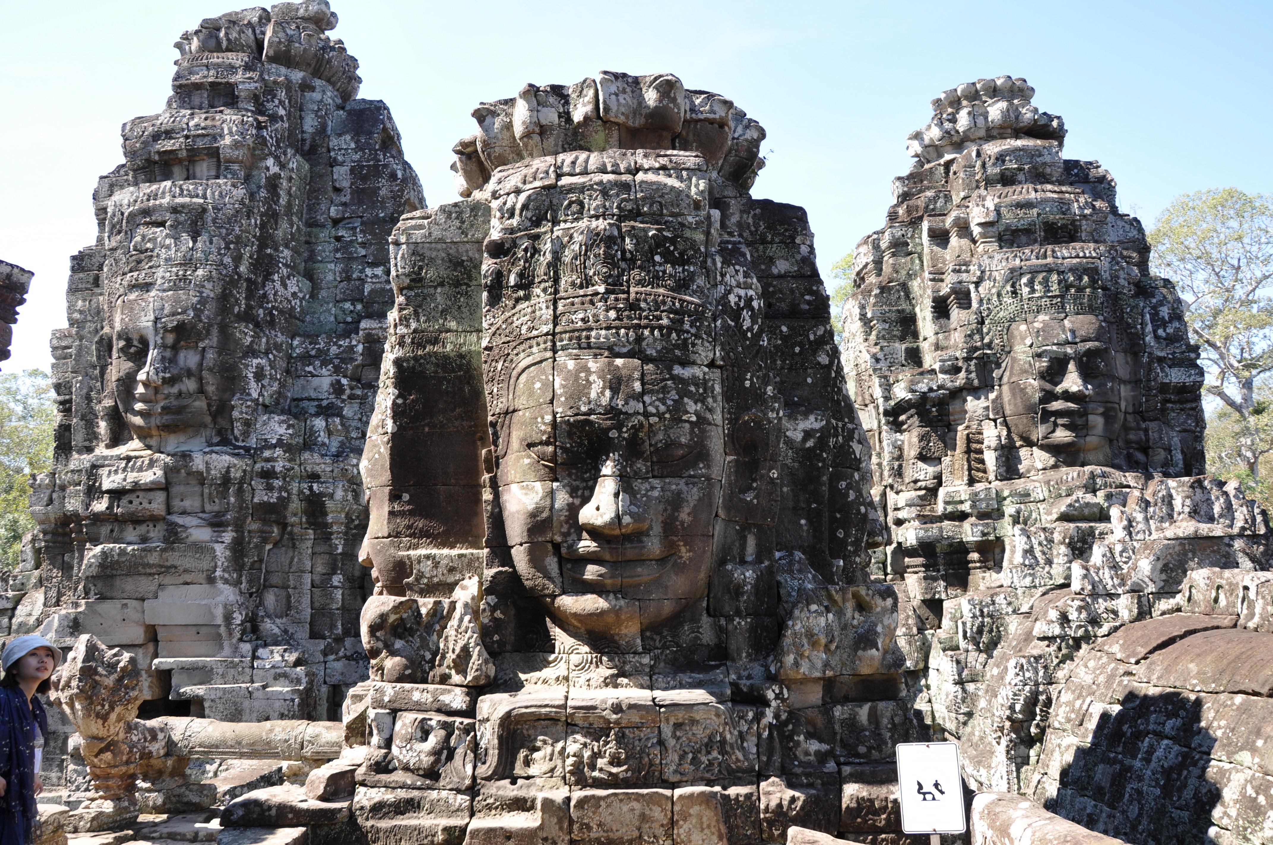 The Amazing Cambodia