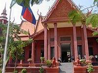 National Museum, Phnom Penh