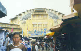 Centre market